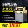 道顿DC-8455VG电动a4自动切纸机a3幅面标书文件财务裁纸刀