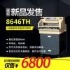 道顿DC-8646TH厚层电动程控a4切纸机标书可裁a3幅面自动裁纸刀