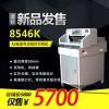 道顿DC-8546K电动数控自动a4切纸机标书财务裁纸机a3切刀
