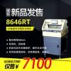 道顿DC-8646RT电动程控切纸机标书文件书籍裁纸机A3幅面切纸刀