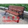 木质休闲椅生产厂家