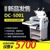 道顿DC-5001冷热双裱覆膜机单双面防卷曲钢辊结构封皮覆膜机