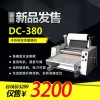 道顿DC-380覆膜机钢辊结构单双面覆膜冷热裱双用速度可调