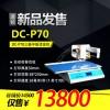 道顿DC-P70平板烫金机 数码烫金打印机金箔