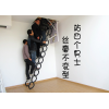 郑州市哪有卖阁楼伸缩楼梯的