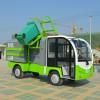 厂家供应 电动环卫垃圾车 垃圾清运车 自卸式挂桶垃圾车 垃圾运输车