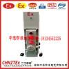 工业防爆电热油汀、内装双金属温控元件加热器