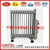 中泰防爆防爆电热油汀-BDR-3.2-13YR-220V-3.2KW