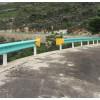 公路波形护栏板货源充足信誉保证