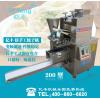 仿手工饺子机 小型商用饺子机 全自动饺子机,