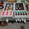 非标钢板焊接防爆控制箱壳体