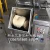 面包糠和面包糠真空和面机