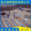 软式透水管批发,大量供应,价钱从优