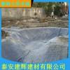 膨润土防水毯价格,厂家直销,量大从优,质量保证。快速发货