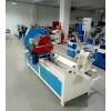 圆刀分切机厂家生产复卷切捆机 捆条机 切台机裁切机价格