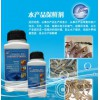 水产加工微生物控制    诺福水产品杀菌保鲜剂