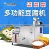 安溪豆腐机厂家 直销
