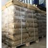 供应真石漆专用纤维素醚,汇中纤维素醚价格_厂家_图片