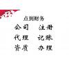 杭州劳务派遣经营许可证办理的条件、材料,人力资源服务许可证办理