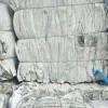 废旧编织袋批发 批发白杂袋系列 塑料废旧编织袋 批发白杂袋系列
