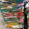 永品杂色编织袋 素塑料废旧编织袋 编织袋吨袋