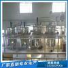 亚麻籽油胡麻籽油精炼设备企鹅机械设计生产