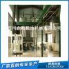 油脂精炼设备供应油脂精炼设备分类