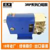 厂家直供高粘度转子泵凸轮转子泵定制加工凸轮转子泵高粘度转子泵食品卫生级糖浆泵