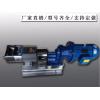 3RP凸轮转子泵 凸轮转子泵 厂家直销型号齐全