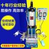 东莞烫金机厂家生产气压压印机 logo压痕机 小型烫金机价格