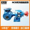 厂家直销 高粘度泵 NYP3不锈钢转子泵 凸轮转子泵 批发鱼饵饲料保温输送泵