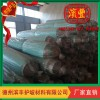 植草毯护坡新品 厂家直销量大从优