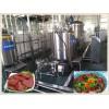 猪血豆腐设备|块状猪血加工设备|猪血块生产线