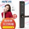 智能锁十大品牌排名 指纹锁厂家 科裕感应电子锁i8价格