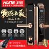 不锈钢门智能锁十大品牌 防盗门木门厂家 科裕钛合金指纹锁918-82牌子