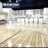 孚盛室内体育场馆专用地板 运动木地板防滑篮球地板厂家直销