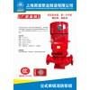 上海昊宣厂家批发XBD9.0/70G-L  90KW立式消防泵 立式消防泵 单级消防泵 量大价优 质量保证