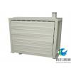 长沙暖风机 智飞暖通 厂家直销 NC型蒸汽热水暖风机 板翅式换热器  间壁式换热器
