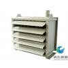 长沙暖风机 智飞暖通 厂家直销 Q型蒸汽暖风机 间壁式换热器  采暖通风暖风机