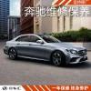 奔驰变速箱维修价格,奔驰的维修费用高吗,上海奔驰修理厂