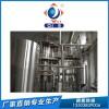 猪油精炼设备动物油精炼设备质量为本