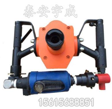 ZQS50手持式钻机