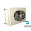 长沙暖风机 智飞暖通 厂家直销 暖风机 5GS型热水暖风机