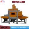 自动喷砂机 河北 山东输送式喷砂机 五金板材自动喷砂处理