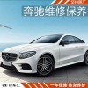 奔驰加速无力倒车不动故障维修,上海奔驰变速箱维修中心