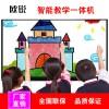 欧锐65寸触摸教学一体机 多媒体教育机 电子白板互动教学海量教材