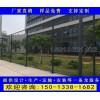 广州勾花网护栏厂家批发 定做篮球场围栏 足球场护栏包安装