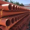 承插式cpvc电力管山东烟台轩驰厂家长期生产大量供应规格齐全