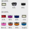 嘉禾三维-3d打印发光广告字生产专用耗材-PMMA