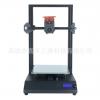 嘉禾三维-FDM桌面级3d打印模型教育机-JH-300